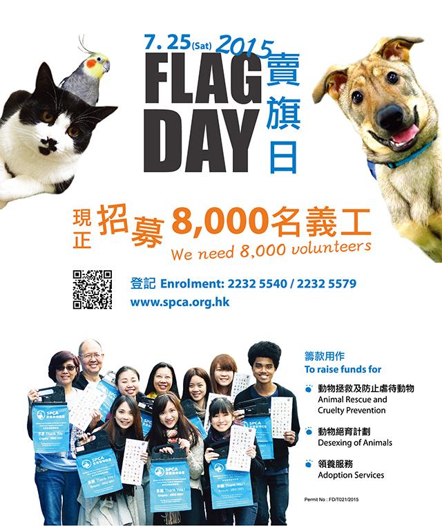 flagday2015_v9_web